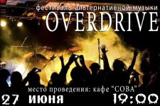 Overdrive 2014